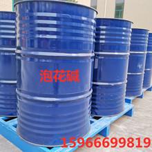 厂家直销 泡花碱 液体硅酸钠高纯度水玻璃  水处理建筑专用泡花碱