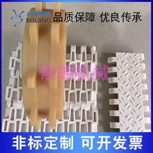 5081微凸防滑型塑料网带重型防滑型模块式输送带食品级网链传送带