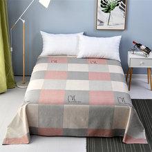 纯棉老粗布床单单件250X230全棉被单帆布凉席批发厂家直销代发