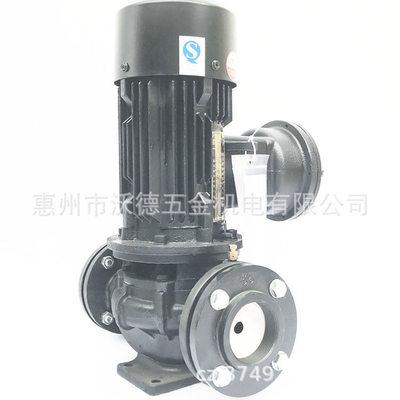 供应防爆立式管道泵 GD款防爆离心泵 铸铁材质立式单级单吸防爆泵