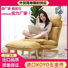 无印日式良品北欧系列沙发客厅卧室懒人沙发飘窗榻榻米单人沙发床