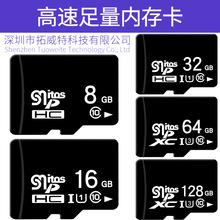 厂家直销 8g手机内存卡 4g储存卡 16g tf卡 32g行车记录仪内存卡