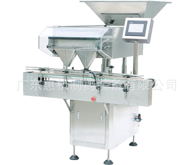 JS-32 Capsule Counting and Filling Machine