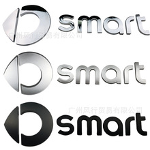 奔驰smart 改装标 精灵侧标ABS塑料电镀标 黑色/电镀 2件套