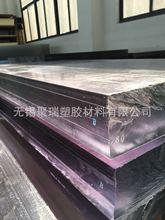 销售超透明PC板 浙江聚碳酸脂  江苏上海板棒 包邮