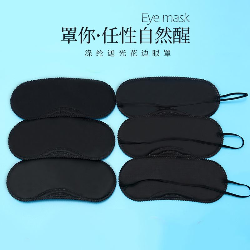 厂家直销涤纶遮光花边活动眼罩拓展训练培训眼罩单根鼻遮厂家直销