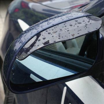 汽车后视镜雨眉 遮雨挡 雨眉(2片装) opp袋装 好质量 高品质
