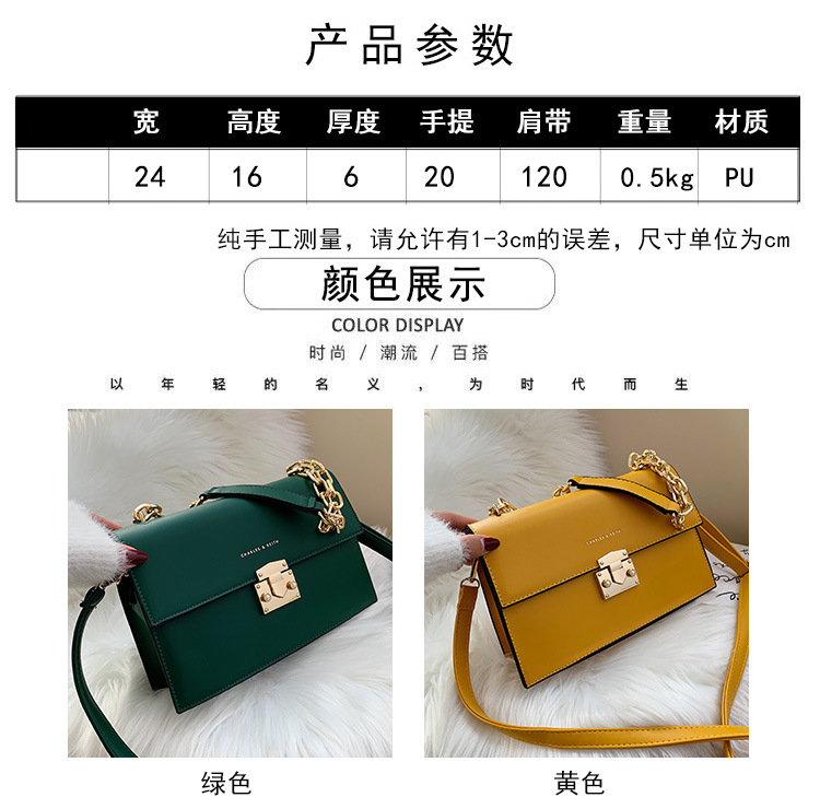 Wolesale women bags new fashion embroidery thread rhombic slung small square bag NHTC181005