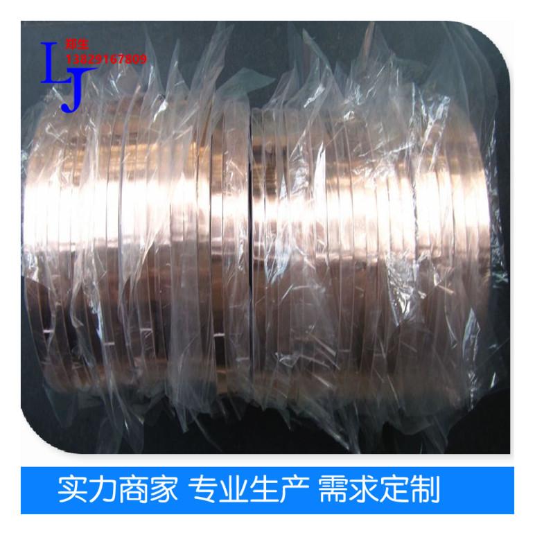 铜箔胶带可分切卷材 模切加工成型 单双导电功能铜箔胶带