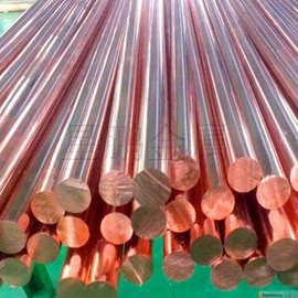 廠家批發T2紫銅方棒實心圓銅條 規格多樣陰極銅料高純紫銅棒直銷