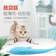 猫牙刷Cat toothbrush玩具猫硅胶薄荷鱼啃咬洁齿磨牙棒自动逗猫器