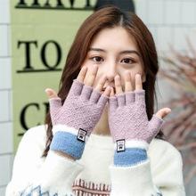 新款保暖手套时尚女半指露指五指针织冬季防寒韩版毛线成人手套潮