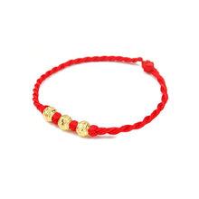 本命年手工编织3颗镀金仿黄金转运圆珠红绳手链手绳结缘赠品礼品