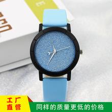 CB沙钻面月牙石英创意手表 创意外贸手表 时尚镶钻女士手表批发