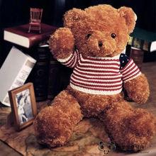 工厂直销公仔抱抱熊毛绒玩具布娃娃大熊猫玩偶狗熊生日礼物送女生