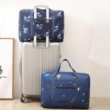 差旅防水可折疊旅行包購物單肩包男女式加大整理袋登機收納行李包