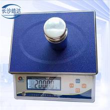 上海浦春电子天平 电子称15KG/0.5g计数称JSA15-05台秤点数称
