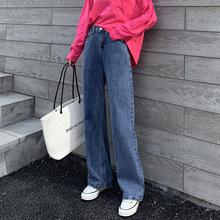 阔腿牛仔裤女2019秋冬新款韩版网红chic高腰宽松垂感拖地风长裤批