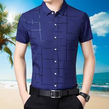 短袖衬衫男装商务休闲黑白寸衫青年韩版修身潮流薄款短袖衬衣男潮