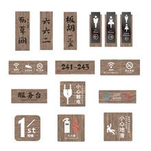 木質標識牌酒店小心地滑推拉移三合一衛生間冷熱提示樓層牌房間