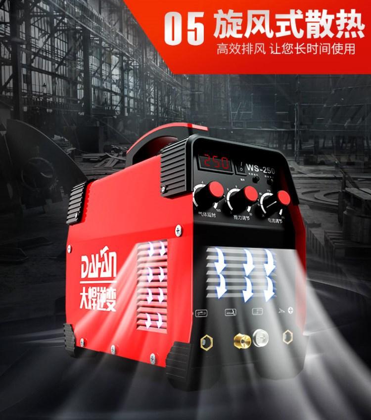 220伏380V630A全铜双电压电渣压力焊两用钢筋对焊机全自动家用型