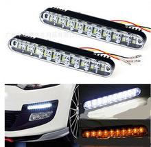厂家直销 日间行车灯30LED 汽车LED带黄光转向昼行灯