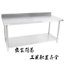 工作臺雙層不銹鋼商用臺打荷臺商用平板車間長桌子單雙層可定制