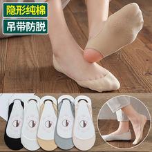 船襪女淺口防滑硅膠純棉襪子女短襪吊帶夏薄款透氣吸汗一件代發