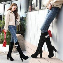 防水台粗跟長筒靴子女鞋不過膝側拉鏈中筒靴女秋冬新款高跟保暖靴