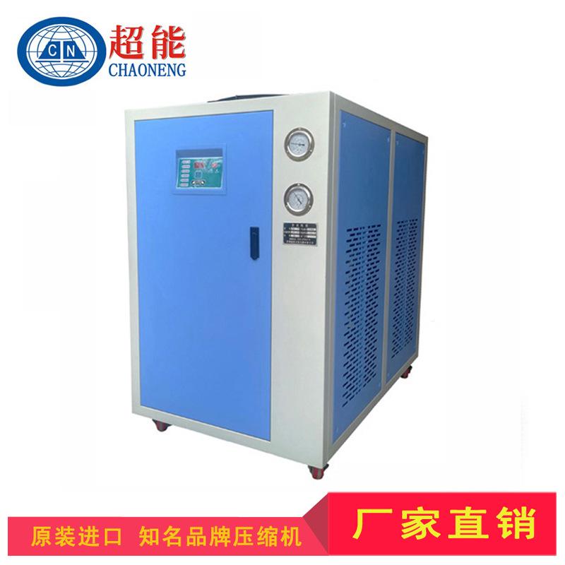冷水机5s6576