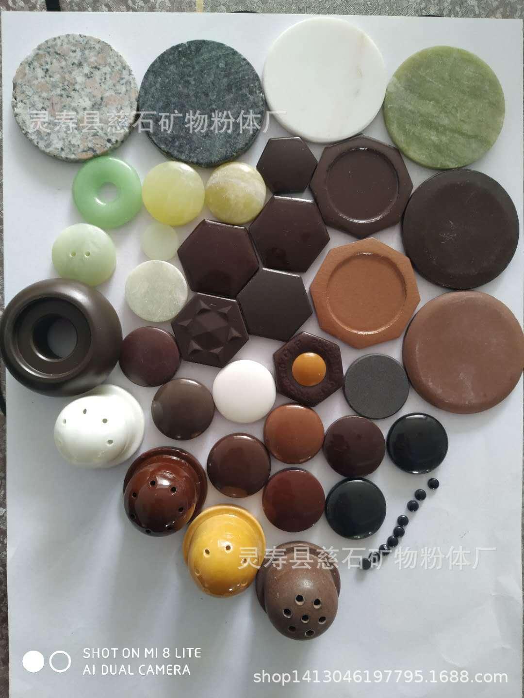 现货批发床垫 坐垫用锗石片 锗石帽 锗石珠 玉石片 玉石帽 磁性片