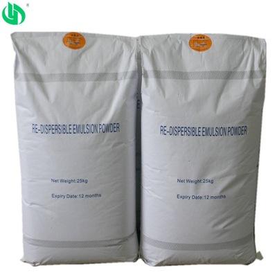 【厂家直销】上海影佳可再分散性乳胶粉YJ607(三元共聚韧性好)