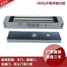 中國大陸磁力鎖180KG/280KG單門磁力鎖雙門磁力鎖磁力鎖中國大陸