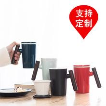 原創帶茶隔馬克杯 陶瓷花茶杯 木柄杯子創意水杯帶蓋禮品定制LOGO