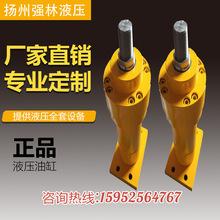 江苏厂家生产优良油缸重型冶金液压缸工程用液压缸双耳式液压缸
