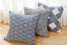 棉麻布藝日式抱枕套靠墊套靠背靠枕辦公室沙發影樓攝影定制大抱枕