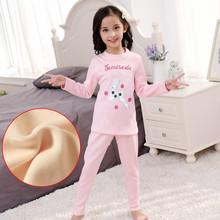 2020冬季儿童保暖内衣套装加绒加厚秋冬男童女童秋衣秋裤一件代发