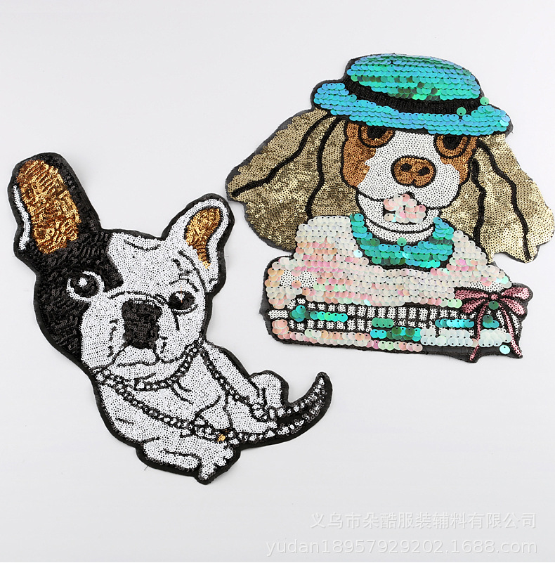 Sequin embroidery cloth stickers cartoon animals dogs high-end clothing accessories oversized patch sequin stickers NHDX193853