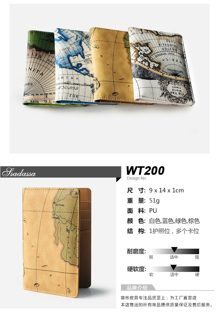 Korean Map Passport Bag Travel Document Passport Clip Creative Passport Set Document Bag Hot Sale wholesale nihaojewelry NHBN222072