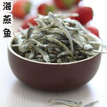 廠家直銷小銀魚干野生海燕魚丁香魚干批發代理3-5cm