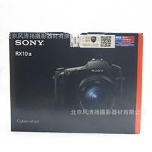 Sony/索尼 DSC-RX10M3 數碼相機 4K拍攝 RX10 III 新品 現貨