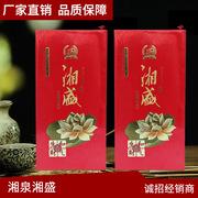湘泉湘盛和气生财A8酒 500ml礼盒瓶装 52度浓酱兼香型白酒 批发