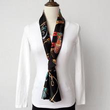男士絲巾包郵韓版碎花長款英倫小圍巾秋季韓國裝飾復古西裝領巾