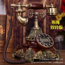 创意美式复古转盘电话机座机欧式仿古电话机老式古董插卡家用电话