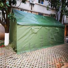 军工帆布帐篷加厚户外野外工程工地施工帐篷露营大型施工住宿帐篷