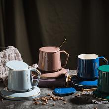 陶瓷马克杯创意北欧风咖啡杯带盖勺套装办公室情侣杯礼品定制logo