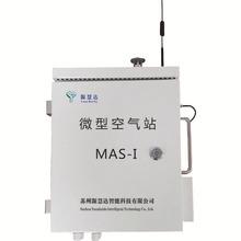 微型空气站PM2.5在线粉尘仪大气颗粒物网格化监测仪扬尘检测设备