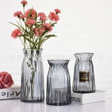 折纸玻璃花瓶 欧式简约几何创意竖棱插花瓶 透明彩色客厅大号摆件