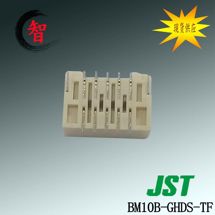 BM10B-GHDS-TF 针座  JST连接器 GHD系列 1.25mm间距 线对板