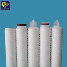 厂家直销聚丙稀PP折叠滤芯净水器微孔膜滤芯液体滤芯医药级滤芯